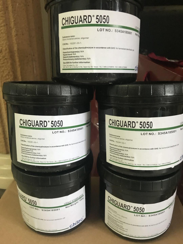 Chiguard 1033尼龍,聚氨酯用紫外線吸收劑