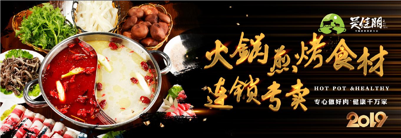 长春火锅食材超市火锅中铜锅和铁锅有什么区别