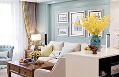 120三室里装下了一整套的美式风格