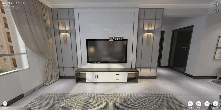 名士豪庭现代黑白灰风格—赵一鸣家装设计师