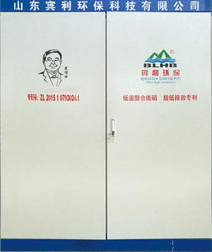 输送系统泵组柜