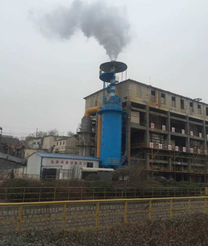 山东耐火材料集团有限公司