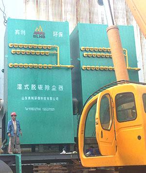山东鲲鹏新材料科技有限公司