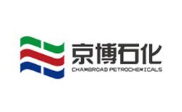京博石化合作伙伴