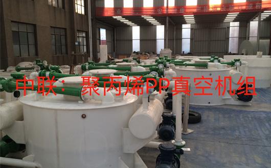 聚丙烯废气吸收塔原理及优点
