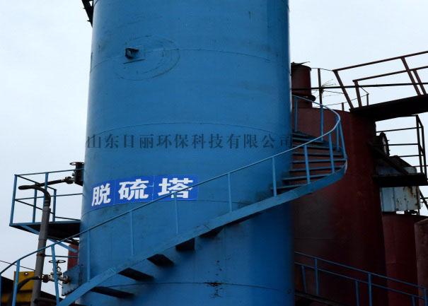 碳酸钠半干法脱硫,低温脱硝工艺特点