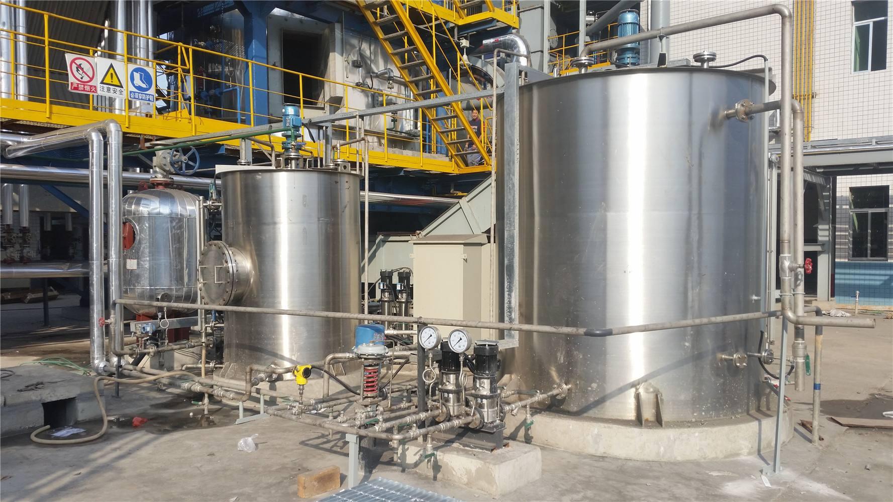 脱硫系统工艺水中断处理方法,山东烟气脱硫